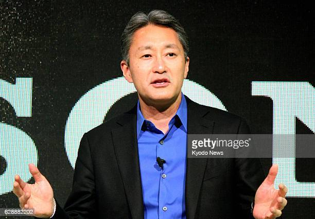 BARCELONA Spain Kazuo Hirai president of Sony Corp speaks at the Mobile World Congress 2014 in Barcelona Spain on Feb 24 2014 The company unveiled...