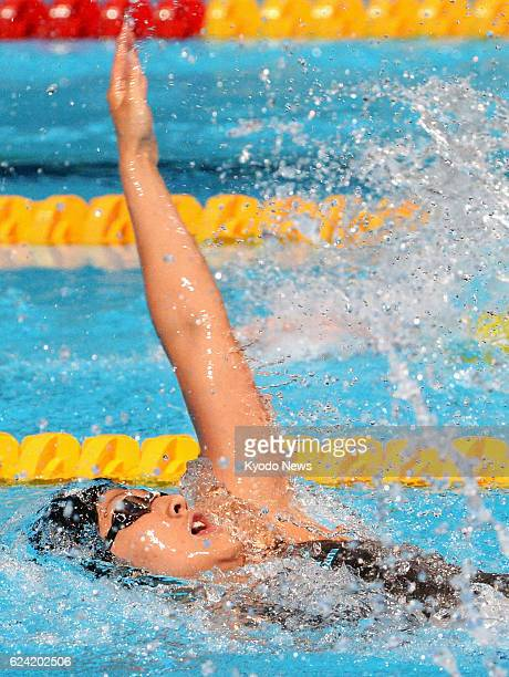 BARCELONA Spain Photo shows Aya Terakawa of Japan during the final of the women's 100meter backstroke at the world swimming championships in...