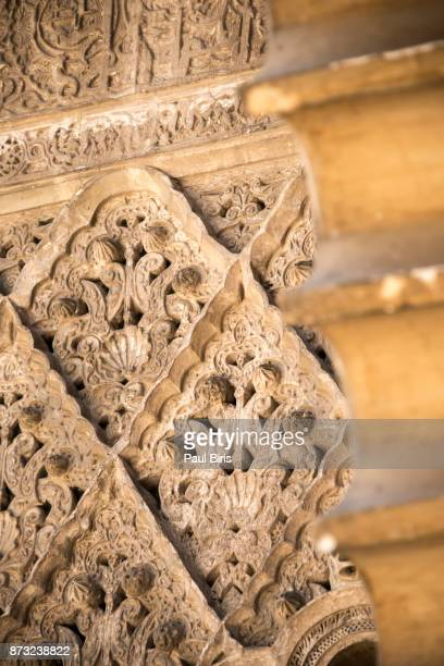 Spanish Cities, The Alcazar of Seville, Moorish arabic design pattern in Seville, Spain, Europe