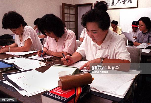 Spanish class 08/31/95#44321–Korean merchants were busy learning Spanish during a Spanish language class offered by the Garden Grove Korean...