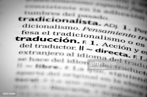 Spanish definition of  'Translation'