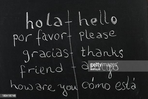spanish / english class - spanish culture stock pictures, royalty-free photos & images