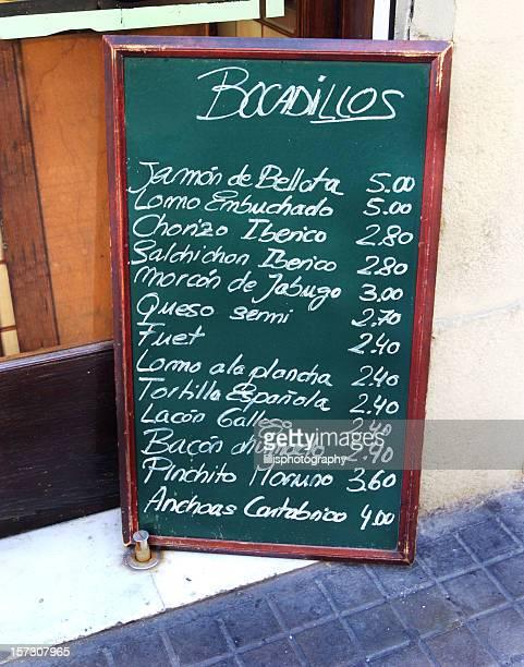 スペインバルセロナサイドウォークカフェ」のメニュー