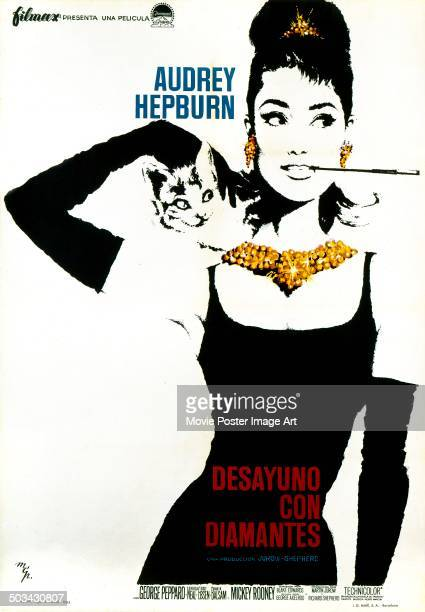 A Spanish poster for Blake Edwards' 1961 romantic comedy 'Breakfast at Tiffany's' starring Audrey Hepburn