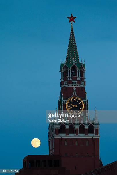 Spasskaya Tower with moonrise