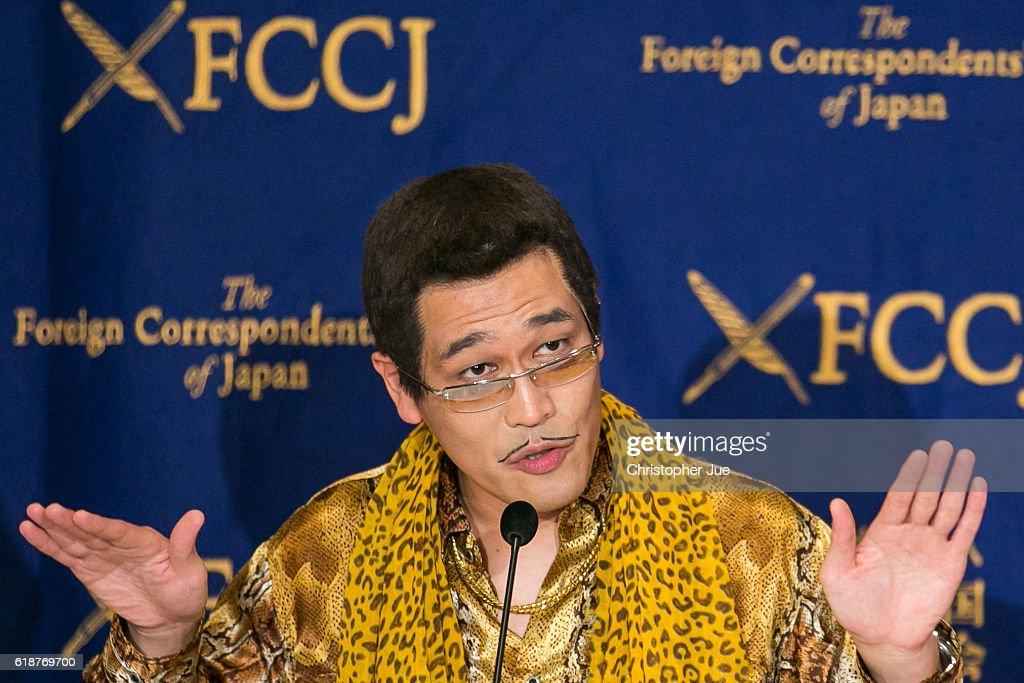 PIKOTARO Talks About Pen Pineapple Apple Pen : News Photo