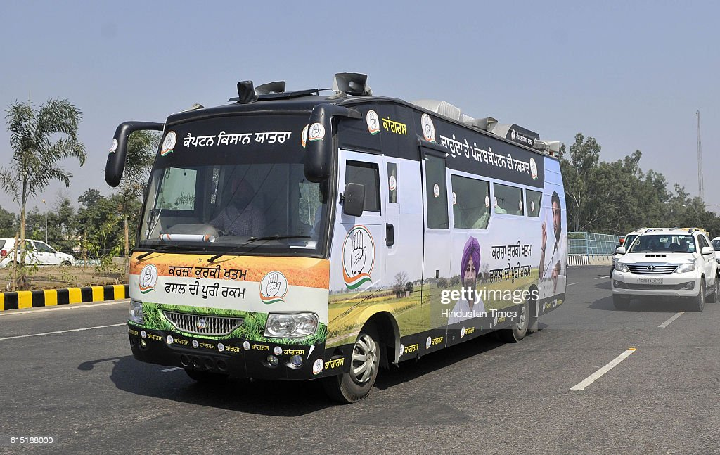 Special bus of Punjab Congress Chief Captain Amarinder Singh during his Kisan Yatra on October 17 2016 in Ludhiana India Amarinder Singh started his..