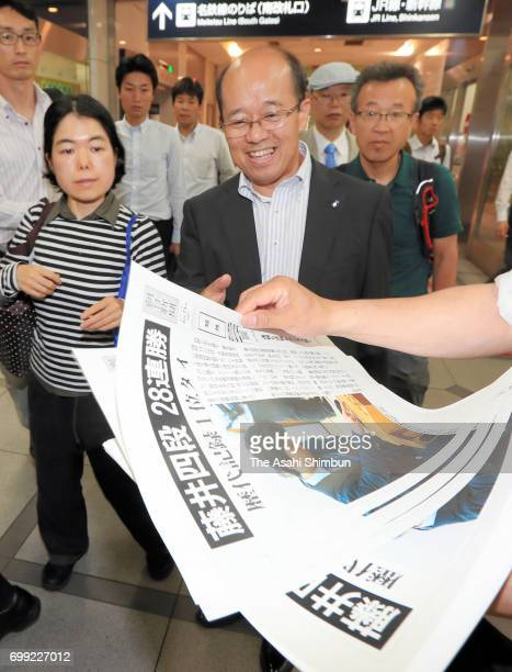 Special edition of a newspaper is distributed after 14yearold shogi player Sota Fujii win on June 21 2017 in Nagoya Aichi Japan The 4dan shogi player...