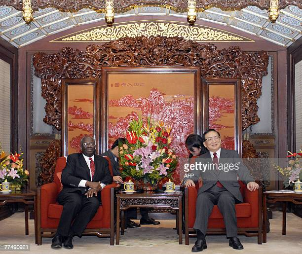 UN special envoy to Myanmar Ibrahim Gambari meets Chinese State Councilor Tang Jiaxuan at the Zhongnanha in Beijing 25 October 2007 Bowing to...