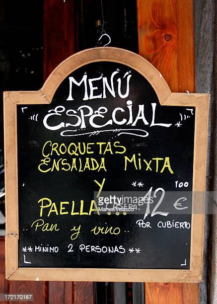 special menu