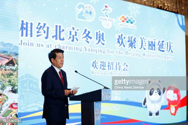 Special Representative of the Chinese Government for Eurasian Affairs Li Hui speaks during a welcome reception titled 'Join us at charming Yanqing...