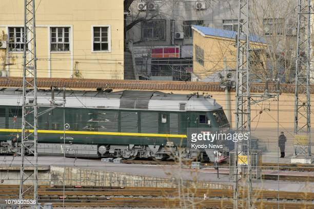 A special train believed to be carrying North Korean leader Kim Jong Un departs from Beijing station on Jan 9 2019 ==Kyodo