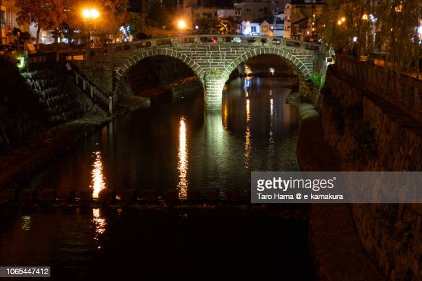 Spectacles Bridge (Meganebashi or Megane Bridge) in Nagasaki city in Japan