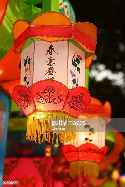 Spectacular Lantern Display