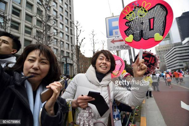 Spectators cheer the runners competing in the 12th Tokyo Marathon in Tokyo Japan on February 25 2018