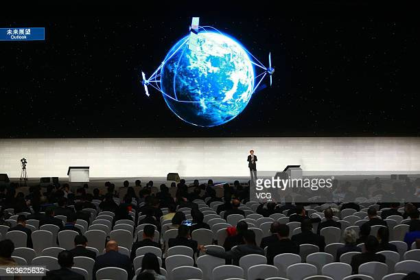 A speech about the Quantum Communication Technology by Chinese Academy of Sciences is delivered during the Release Ceremony for World Leading...