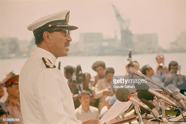 Speech of President of the Republic of Egypt Anwar Al Sadat during the reopening of the Suez Canal closed since the Six Days War of 1967