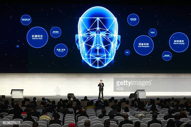 A speech of the Deep Learning Processor by Chinese Academy of Sciences is delivered during the Release Ceremony for World Leading Internet Scientific...