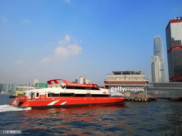 香港島・マカオフェリーターミナルのスピードフェリー - 上環 ストックフォトと画像
