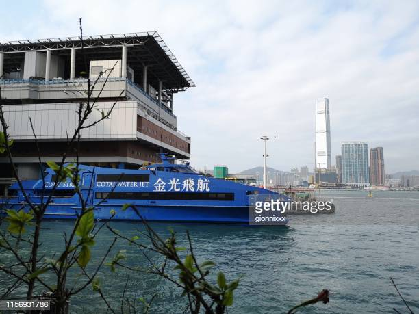香港・マカオ・フェリーターミナルのスピードフェリー、香港島 - 上環 ストックフォトと画像