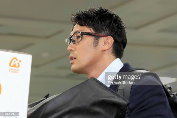 Speed skater Joji Kato of Japan is seen on arrival at Yangyang International Airport on February 4 2018 in Yangyanggun South Korea