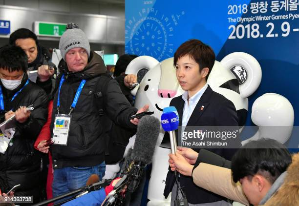 Speed skater Nao Kodaira of Japan speaks to media reporters on arrival at Yangyang International Airport on February 4 2018 in Yangyanggun South Korea