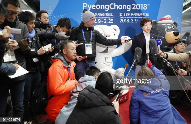 Speed skater Nao Kodaira speaks to reporters as captain of the Japanese team for the Pyeongchang Olympics after arriving at Yangyang airport eastern...