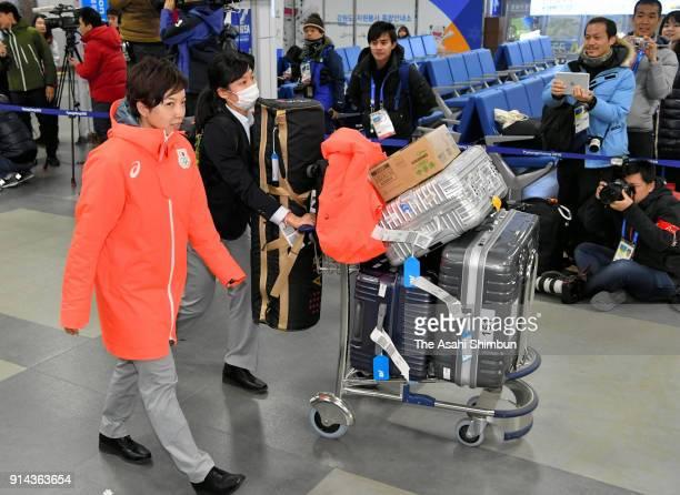 Speed skaters Nao Kodaira and Miho Takagi of Japan are seen on arrival at Yangyang International Airport on February 4 2018 in Yangyanggun South Korea