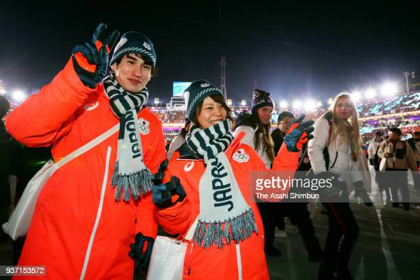 Speed skaters Shane Williamson and Nana Takagi of Japan enjoy the atmosphere during the Closing Ceremony of the PyeongChang 2018 Winter Olympic Games...