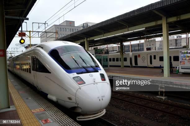 アットマーク佐賀鉄道駅、九州急行 - 佐賀県 ストックフォトと画像