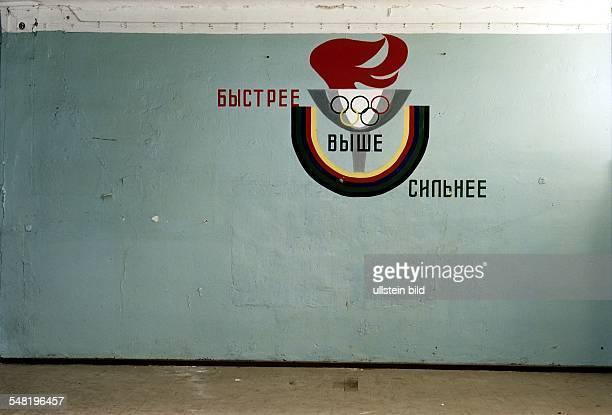 Speisehaus der Nationen bzw 'Haus Berlin' ehem zentrales Wirtschaftsgebäude der von den sowjetischen Streitkräften als Kaserne genutzten Anlage seit...