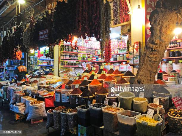 spice bazaar in eyyubiye, sanliurfa, turkey - şanlıurfa stock pictures, royalty-free photos & images