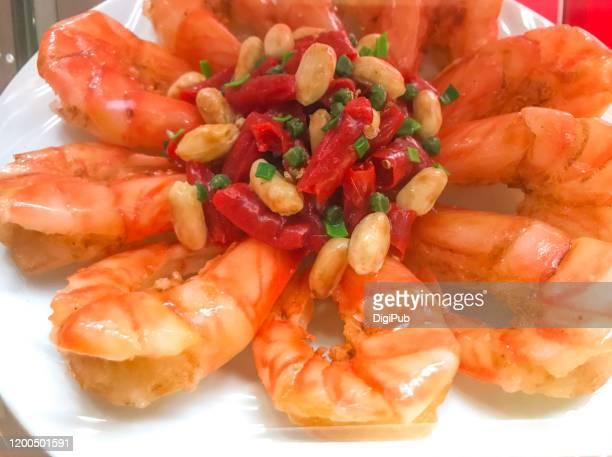 spicy dry fried shrimp with shell, food model - nuts models stock pictures, royalty-free photos & images