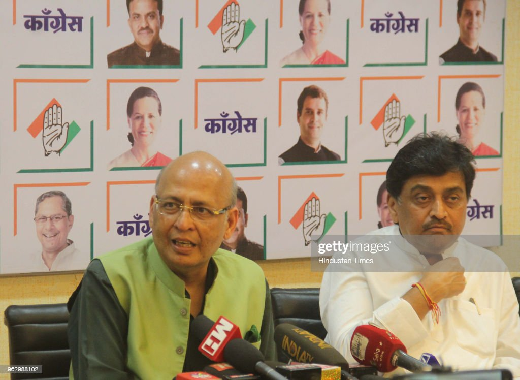 Press Conference Of Congress Senior Leader Abhishek Manu Singhvi In Mumbai