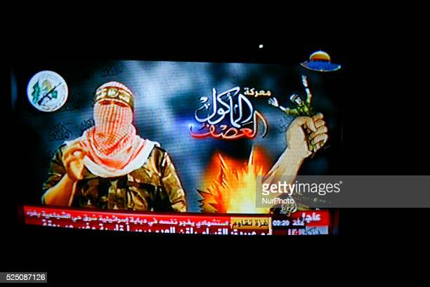 A spokesman for the Izz alDin alQassam quotAbu Ubaidaquot on a Hamas television station on July 20 said quotwe have captured a Zionist soldier during...
