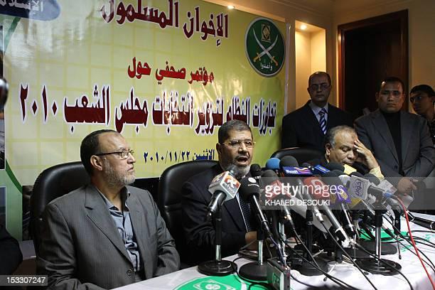 Spokesman of Muslim Brotherhood Mohammed Mursi , senior Brotherhood Essam El-Erian and Saad al-Katatni head of the Muslim Brotherhood parliamentary...