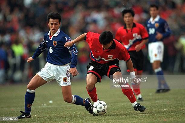 Sport Football 1998 World Cup Qualifier Seoul Asia 1st November 1997 South Korea 0 v Japan 2 South Korea's DoHoon Kim comes under pressure from...