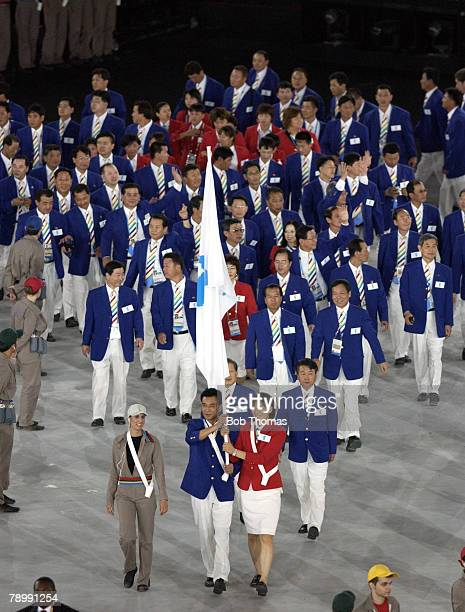 Sport Olympic Games Athens Greece 13th August 2004 Opening Ceremony The combined team from Korea enter the stadium walking behind their flag