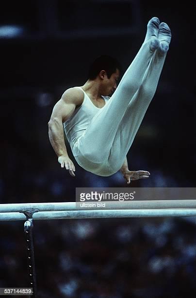 * Sportler Turnen CHN 22 TurnWM Übung Barren Oktober 1983
