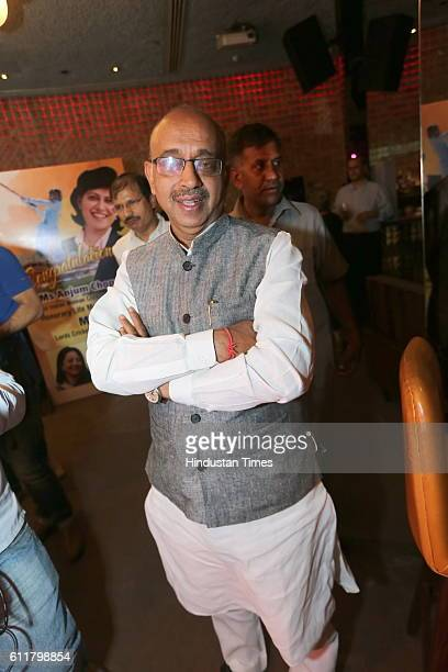 Sports Minister Vijay Goel during a facilitation program organized for former Indian Women Cricketer Anjum Chopra to receive honorary membership of...