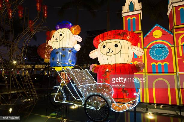 spring lantern festival in hong kong - chinese lantern festival stock pictures, royalty-free photos & images