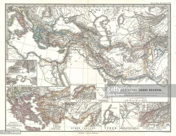 1854 Spruner Map of the Empire of Alexander the Great
