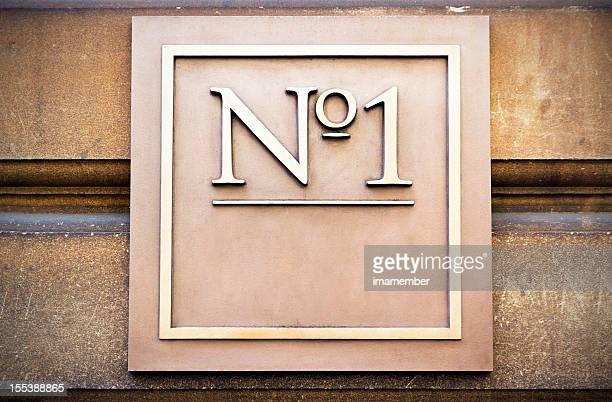 """Square Messing Hausnummer 1 mit """"Nein"""" Textfreiraum, vignette"""