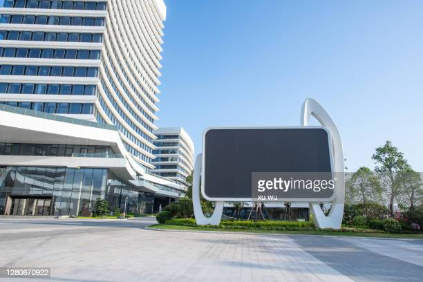 square building screen - conference centre stock pictures, royalty-free photos & images
