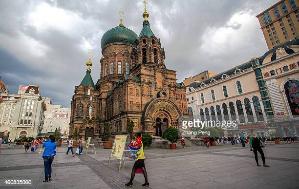 Square in front of Saint Sophia Cathedral The Russian Orthodox church a typical representative of Byzantine architecture located in the central...