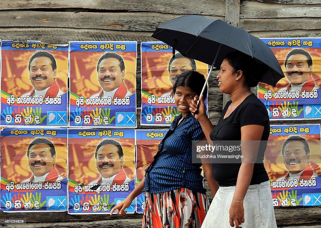 Image result for mahinda rajapaksa election campaign 2015