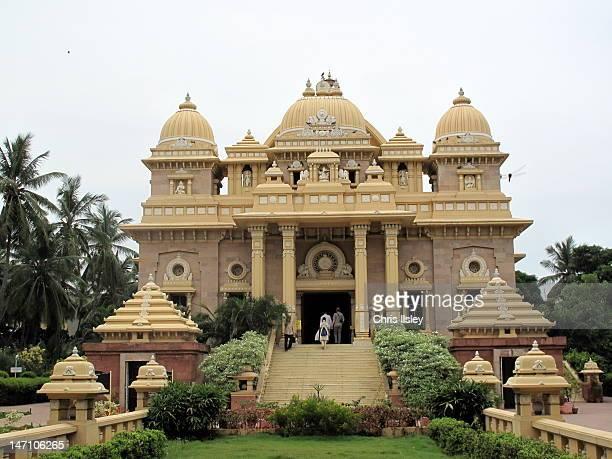 Sri Ramakrishna Temple
