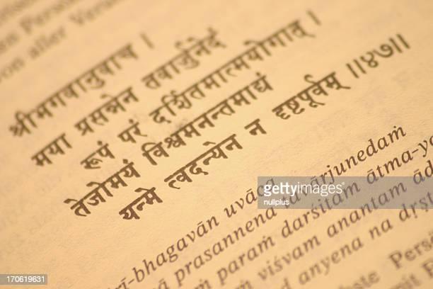 sri-bhagavan uvaca