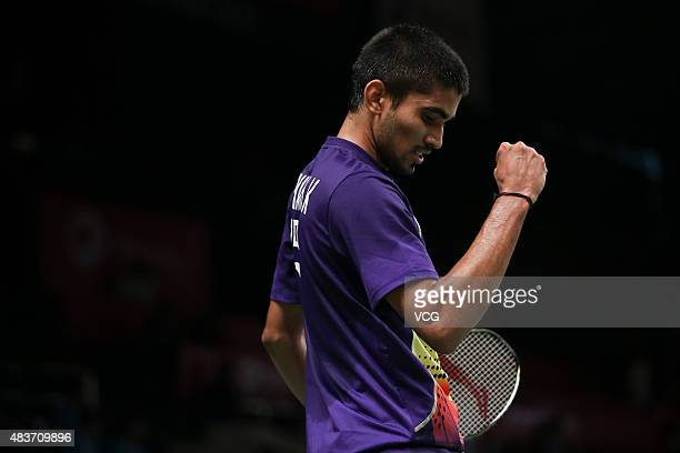 Srikanth Kidambi of India celebrates in the second round match of Men's Singles against Jen Hao Hsu of Chinese Taipei in the 2015 Total BWF World...