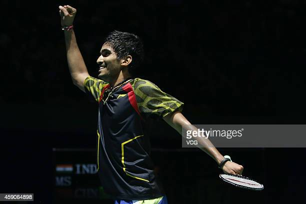 Srikanth Nammalwar Kidambi of India celebrates winning against Lin Dan of China on day six of the BWF 2014 Thaihot China Open at Haixia Olympic Sport...